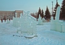 Samara's Russian Ice Garden