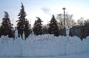 Russian Ice Garden