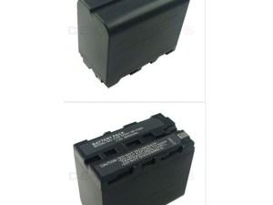 Bateria NP-970/NP-F950/NNP-F960 (HEAVY DUTY) Trabajo pesado
