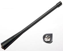 Antena UHF para radio KENWOOD TK-3200 TK-3206 TK-3207 TK-372G TK-390 TK-2202 TK-2212 TK-2302 TK-2200 TK-2300 TK-2360