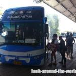 バンコク(エカマイ)とパタヤを激安バスで移動する方法☆2016年9月タイ旅行記(19)