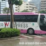大崎駅から成田空港まで格安1000円のバスで移動すべき3つの理由