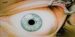 أعراض الحسد الجسدية والصحية/ الفرق بين الحسد والعين
