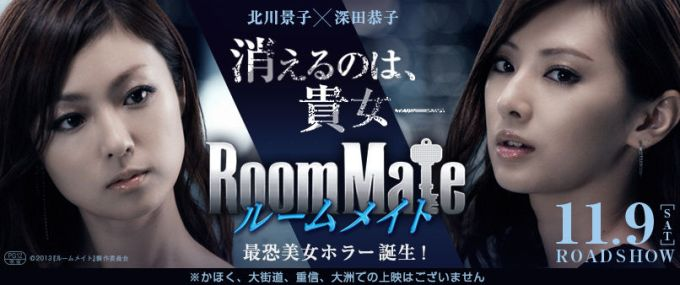 roommate_a