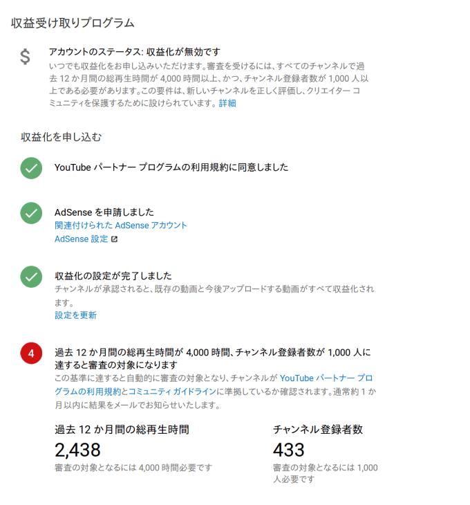 Screenshot_2018-07-26 YouTube