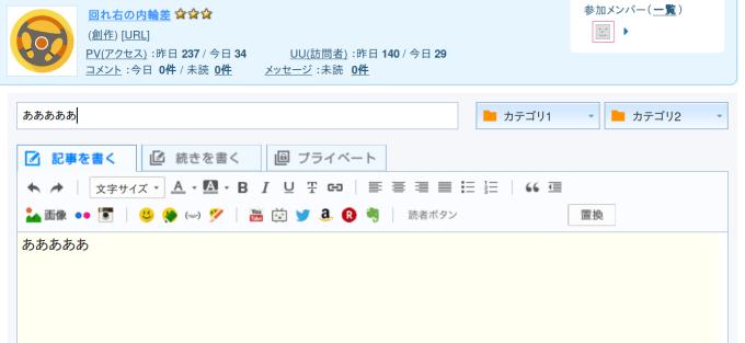 Screenshot from 2018-11-03 10-09-46