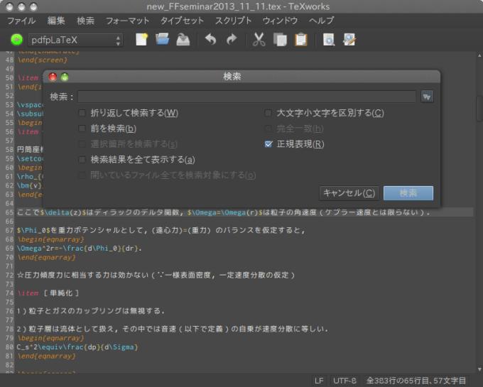 tex_search