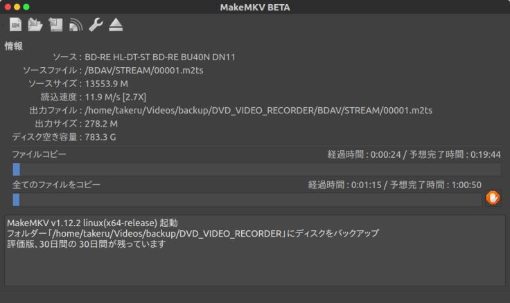 Screenshot from 2018-05-17 00-48-59