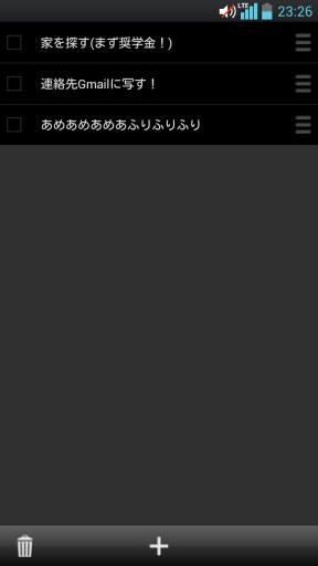 Screenshot_2013-01-17-23-26-30