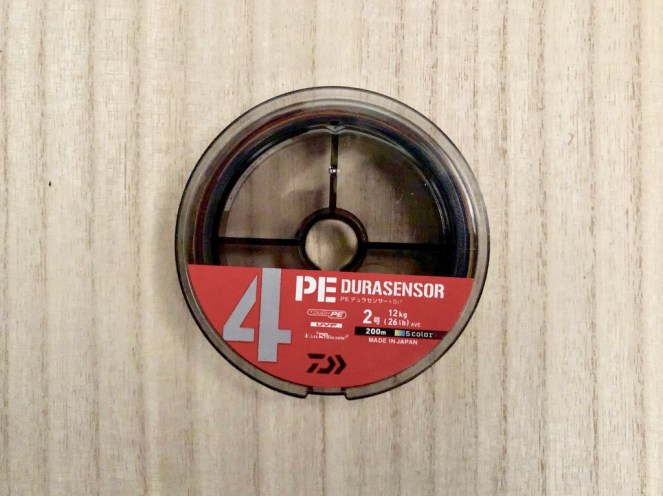 ダイワ UVF PEデュラセンサー×4+Si2