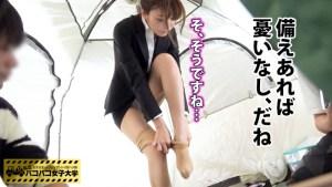 300MIUM-343M ことみ 21歳 女子大生(経営学部3年)【エロ過ぎる美脚】胸前好大包!甜美妹藏超巨