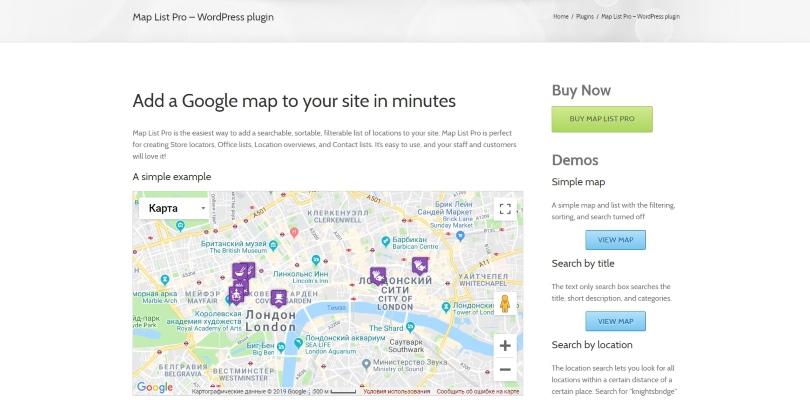Map List Pro — Google Maps & Location Directories