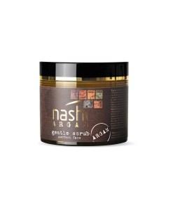 Nashi Argan Gentle Scrub 75Ml Lookta Beauty Hair View All Nashi Argan