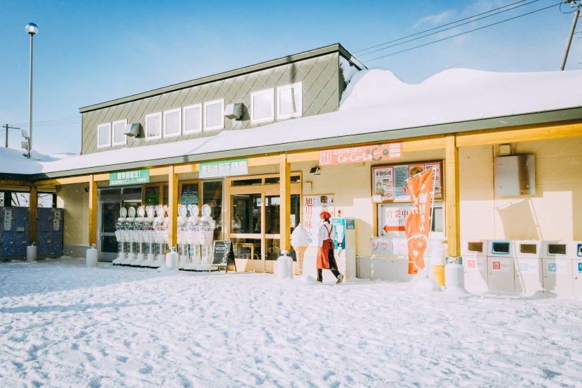 Visit Asahikawa, One of the oldest city in Japan