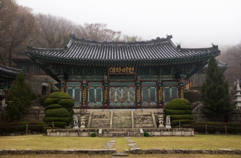 One of the greatest shrines in Busan,Korea.