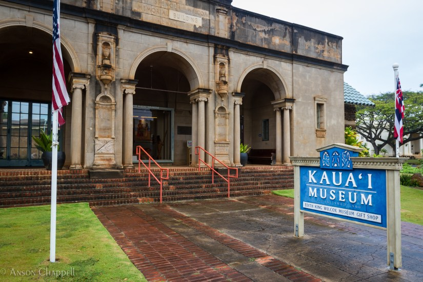 The museum also has a gift shop from where you can shop for a relic to serve as a memory of your time in Lihue, Hawaii.
