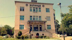 Clinic for Burns, Plastic and Reconstructive Surgery Belgrade