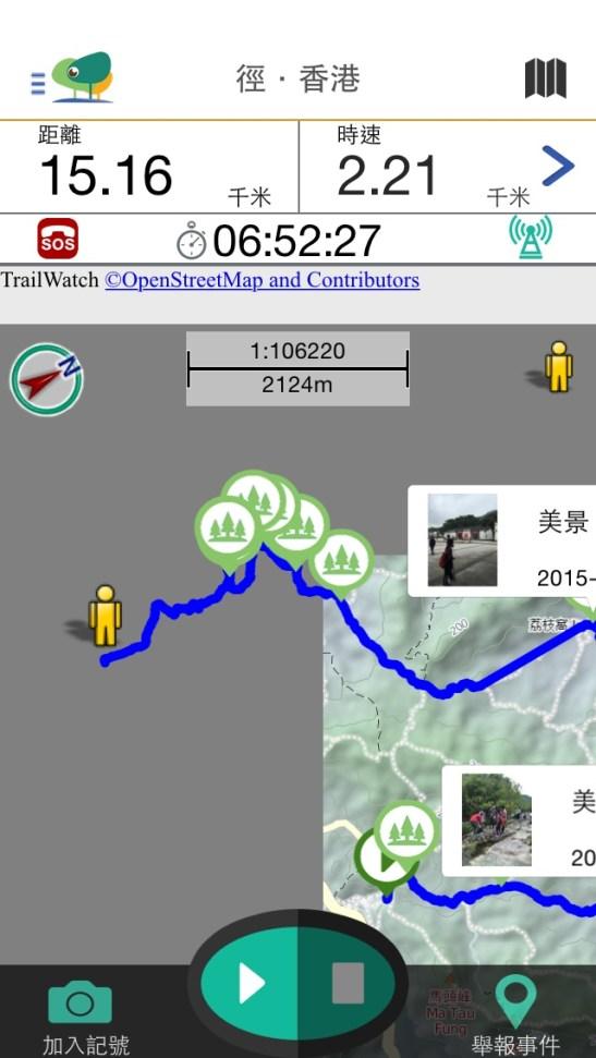 20150221_113305._map