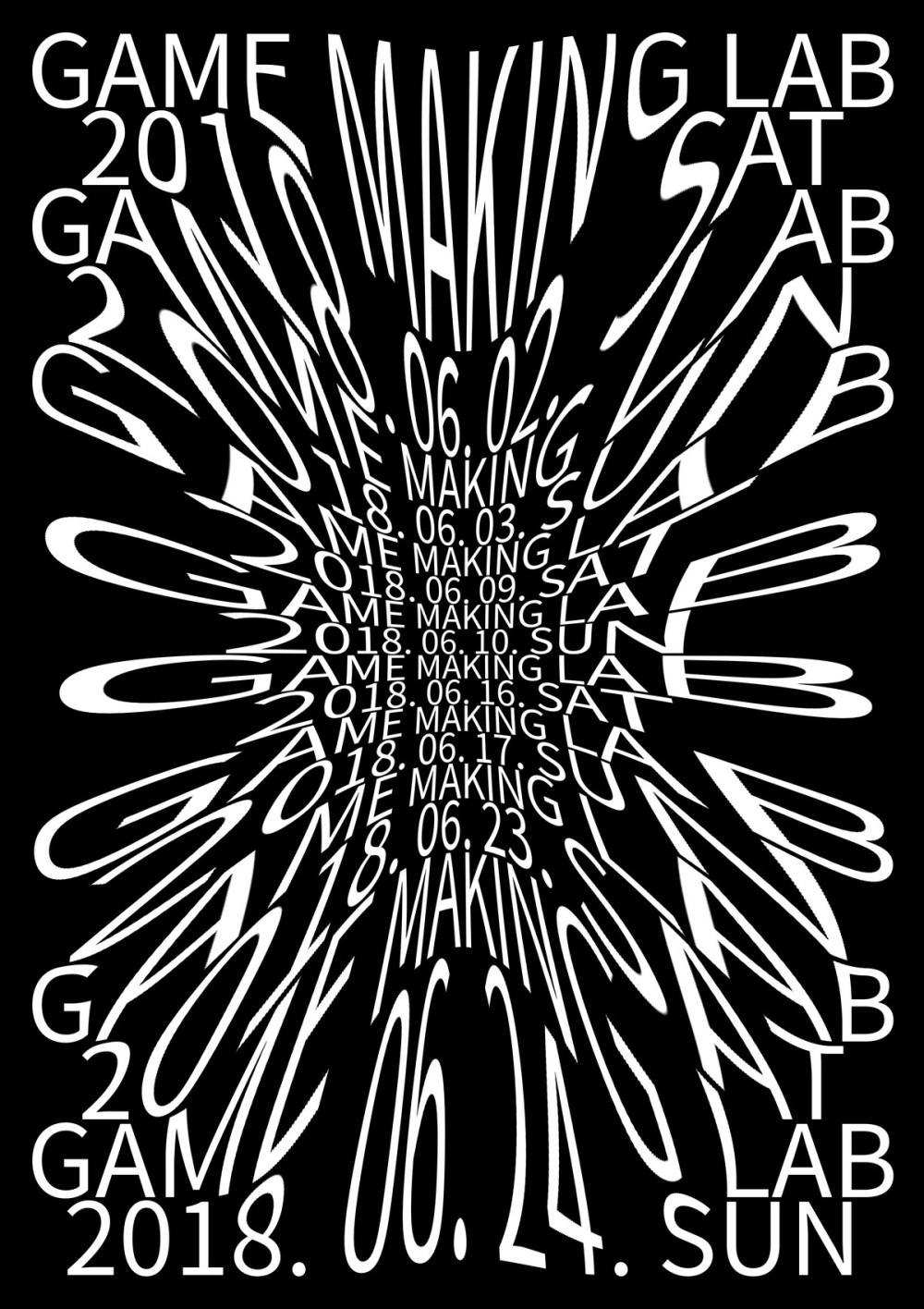 180509_game-making-lab_black_4.jpg