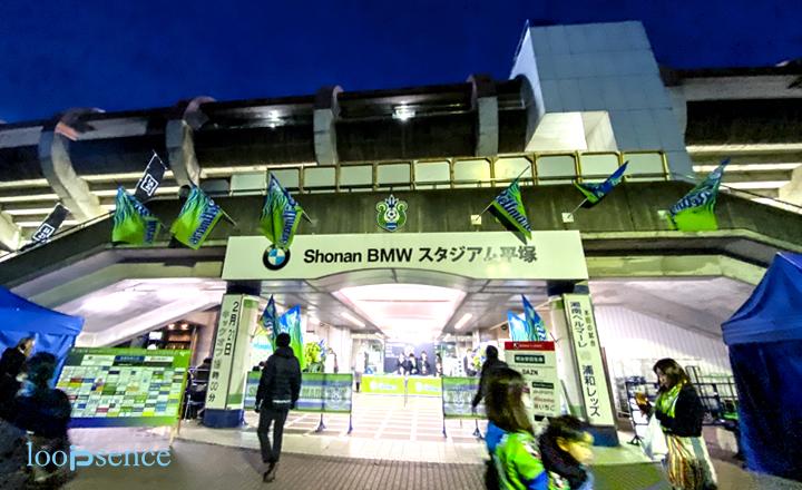 2020年Jリーグ開幕戦 Shonan BMW スタジアム平塚