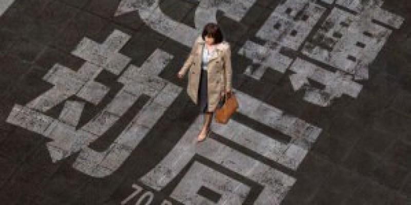 【影評】《逆轉劫局》沒有懸疑只有批判諷刺
