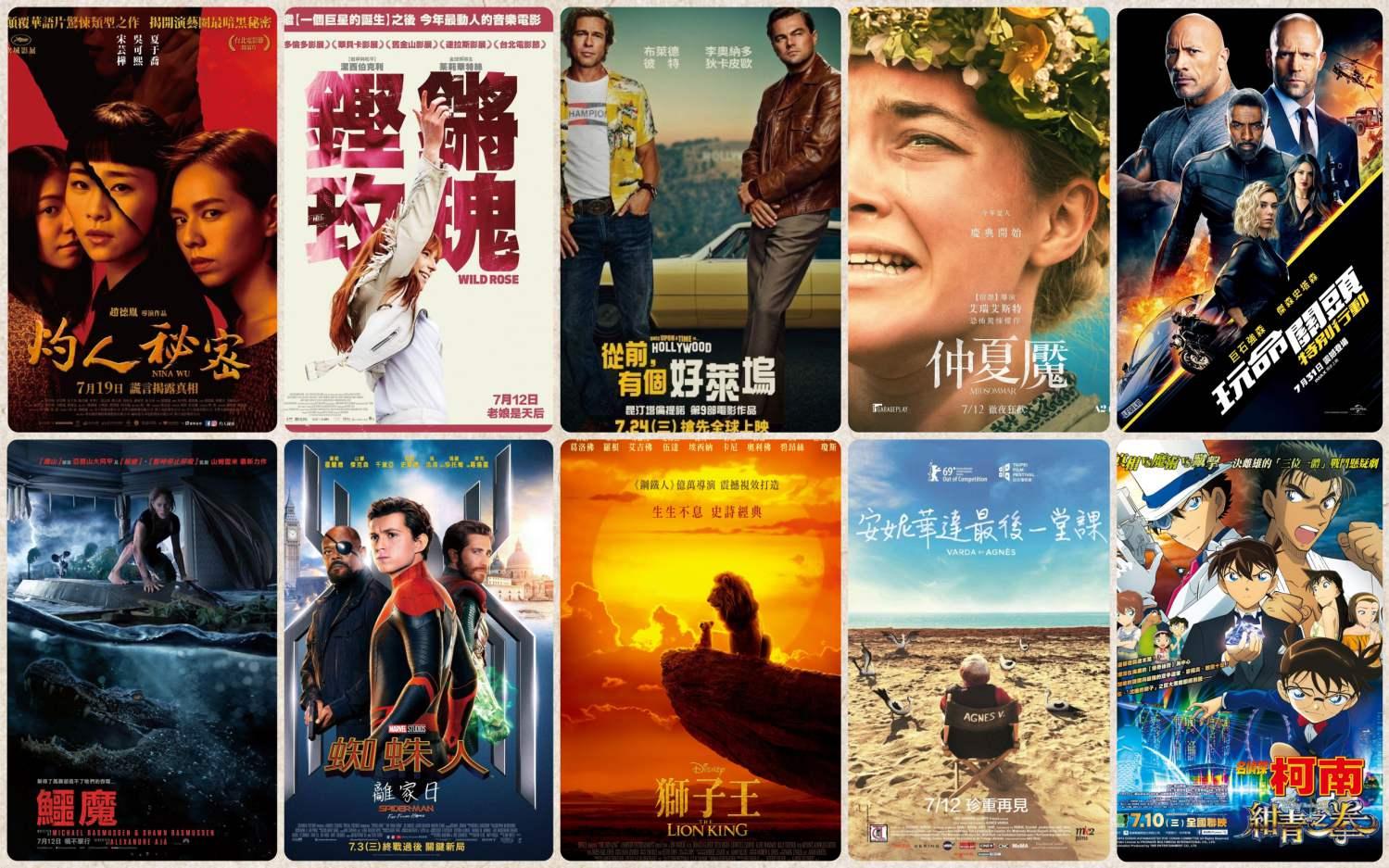 【電影推薦】2019年7月值得一看的22部電影 - 如履的電影筆記