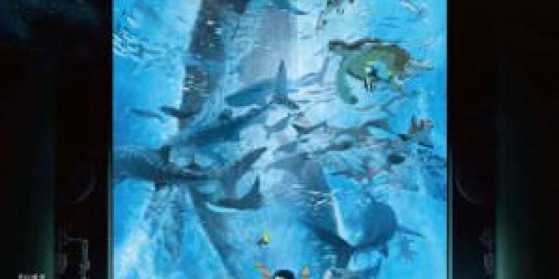 【影評】《海獸之子》世間萬物最不可思議的浪漫