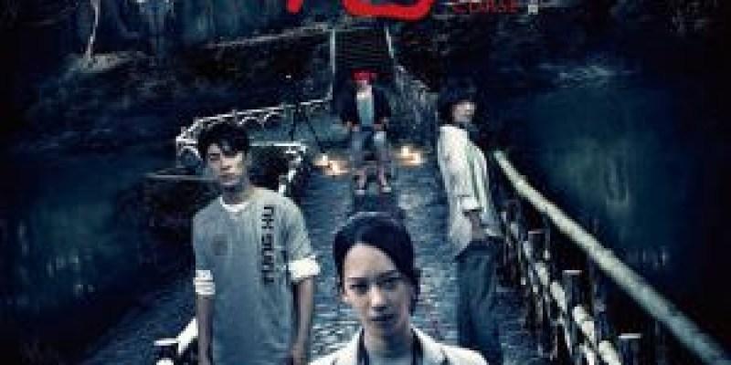 【影評】《女鬼橋》讓人又愛又恨的校園恐怖傳說