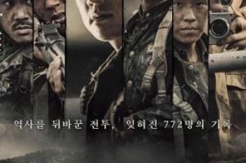 長沙里之戰被遺忘的英雄 電影海報