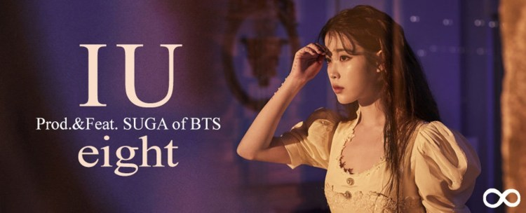 【解析】IU – eight 中文歌詞-輕快旋律背後藏有催淚洋蔥