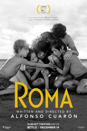 【影評】《羅馬》這會是一場冒險