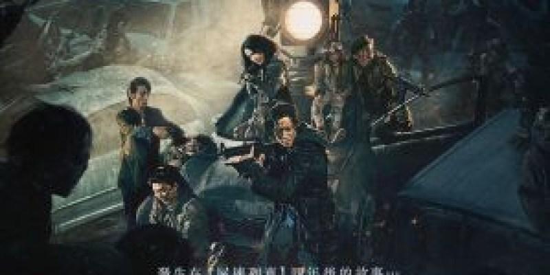 【影評】《屍速列車2:感染半島》在末日尋找活著的希望