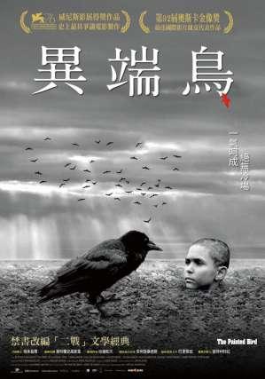 《異端鳥》作者逃離曼森集團追殺,卻又自殺的戲劇人生
