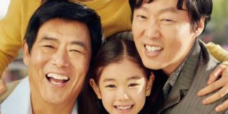 【影評】《無價之保》超越血緣關係的家人情感