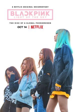 【影評】《BLACKPINK:Light Up the Sky》Netflix紀錄片