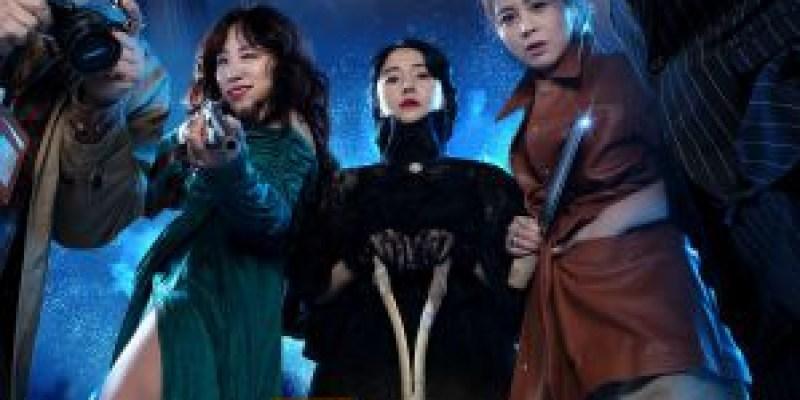 【影評】《老公不是人》韓國活死人之夜的爆笑喜劇