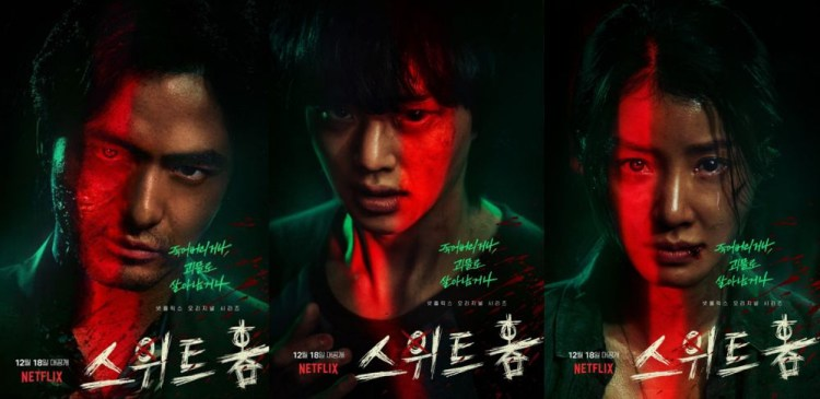 《Sweet Home》懶人包|韓劇評價、劇情結局、演員角色
