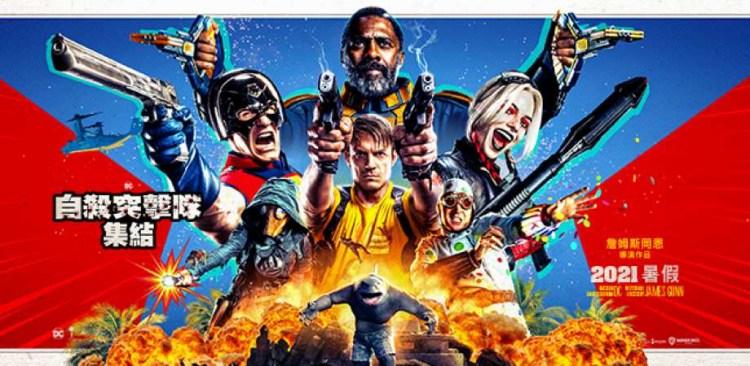 《自殺突擊隊:集結》17位登場角色介紹:鯊魚王、血腥運動、和平使者、波爾卡圓點人、捕鼠人2