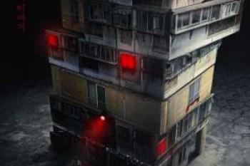 【影評】《怪奇大廈》韓國最恐怖的都市傳說