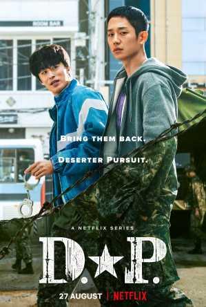 【影評】《D.P 逃兵追緝令》軍中霸凌黑暗面,結局沉重引發省思
