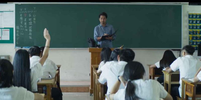 國泰人壽《與更好的你相遇》教師節影片,讓人感動的溫暖