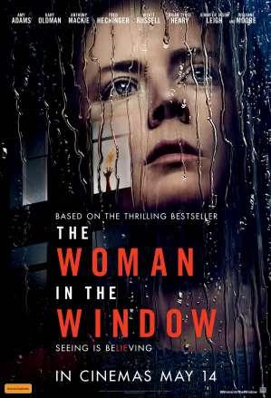 【影評】《窺探》躲在窗裡的女人,向希區考克致敬