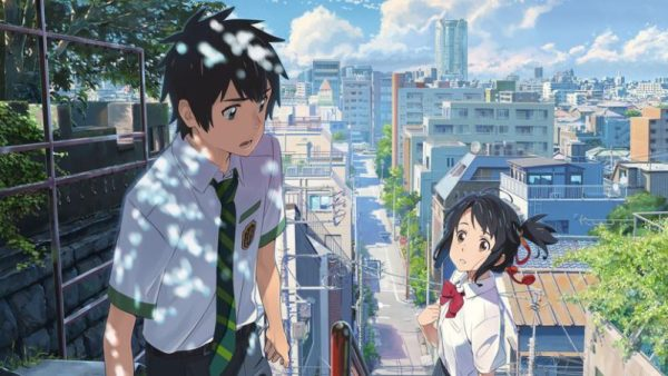 your-name-01