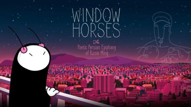 Canada Now: Window Horses