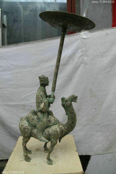 camellampba