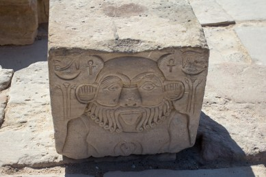 A carving at Philea temple that didn't seem to fit.