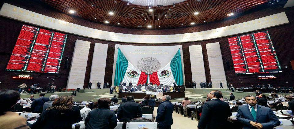 Foto de Cámara de Diputados