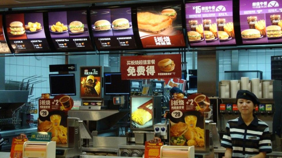 McDonalds busca proveedor - Internet