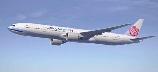 China Airlines se pone a la altura de grandes aerolíneas - Foto de @BobbyRemis