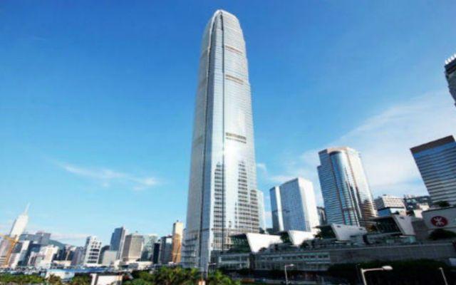 Diez ciudades con el alquiler de oficinas más caro - Foto de Internet